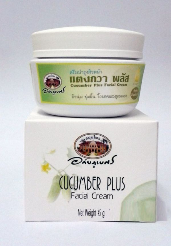 Abhai Cucumber Plus Facial Cream 45г