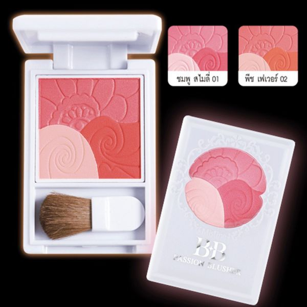 Mistine BB Passion Blusher