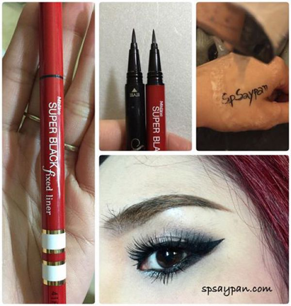 Mistine Super Black Fixed Liner