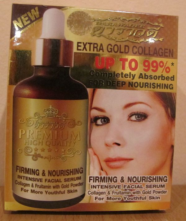 Darawadee Extra Gold Collagen 50мл