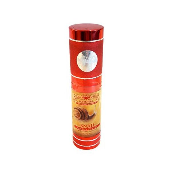 Nature Repablic Snail Golden Face Gel 25мл