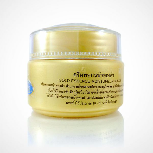 Gold Essence Moisturiser Cream 20г