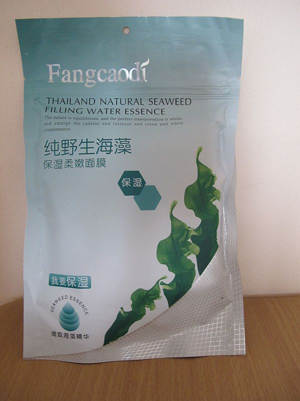 Collagen Mask Seed Seaweed 300г