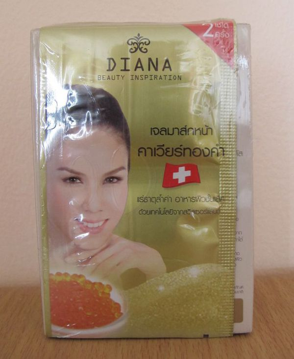 Diana Gold Caviar Aqua Gel Mask 2 x 6 г
