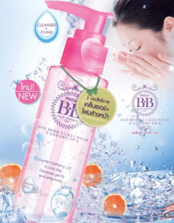 Mistine BB Facial Cleansing Gel 100 ml