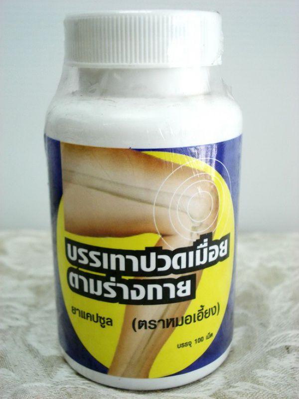 растительные средства от паразитов в аптеке