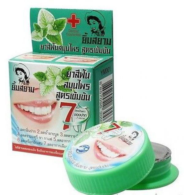 Yim Siam Herbal Toohtpaste