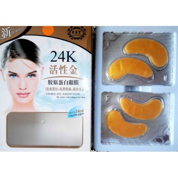 24K Active Gold Collagen Eye Mask 10шт