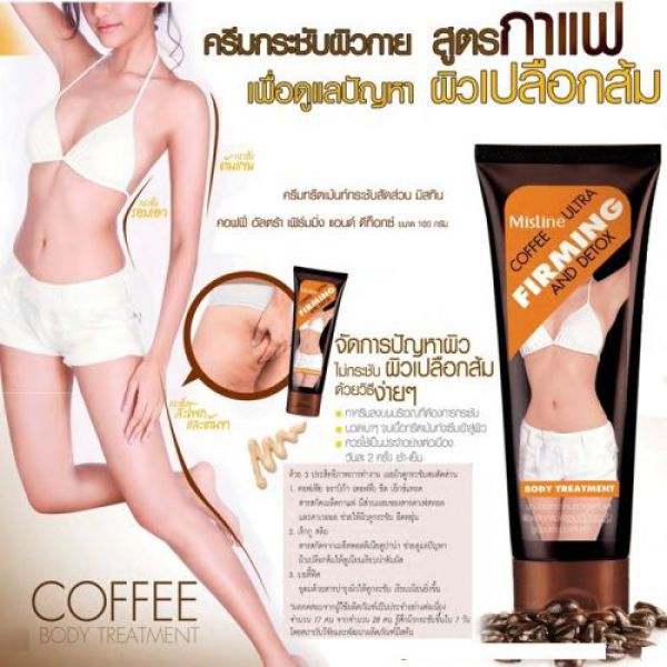 Mistine Coffee Ultra Firming and Detox Body Treatment 100 g