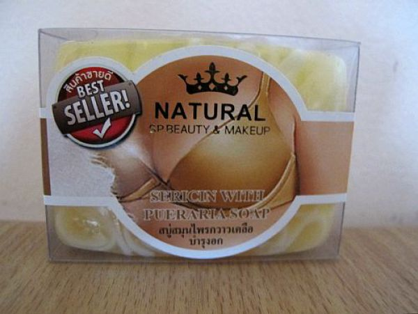 Natural Sericin with Pueraria Soap 100г