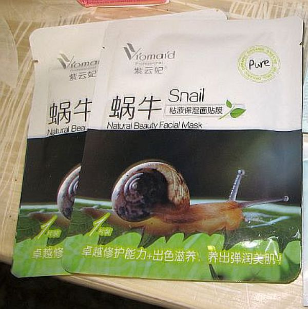 Snail Natural Beauty Facial Mask