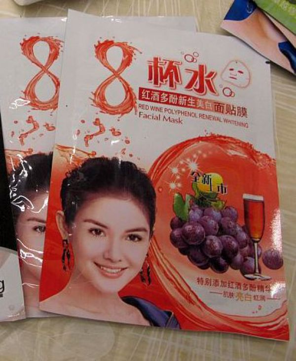 Red wine polyphenol renewal whitening facial mask