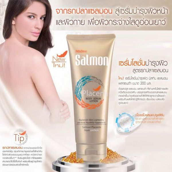 Mistine Salmon Placenta Body Serum Lotion 200 ml