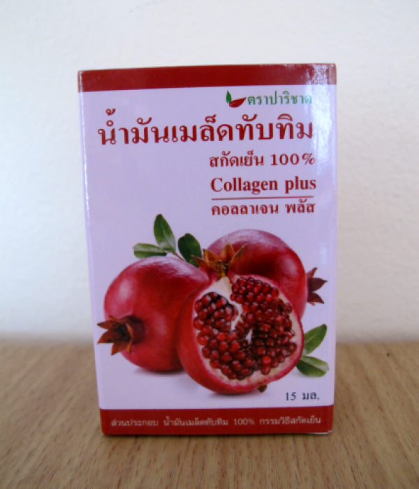 Pomergranatе Seed Oil Collagen Plus  15ml
