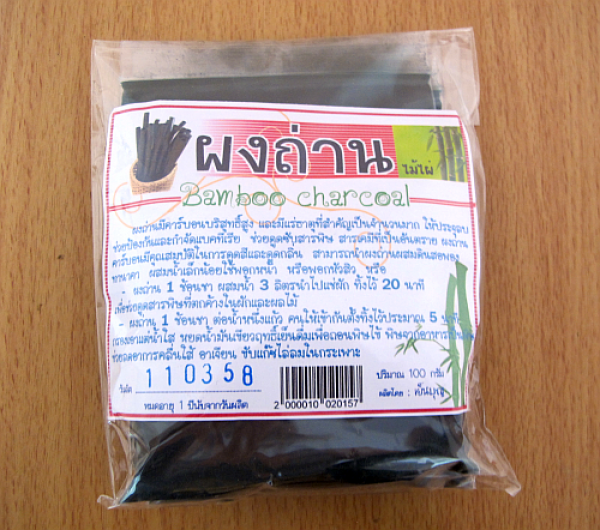 Bamboo Charcoal powder 50г