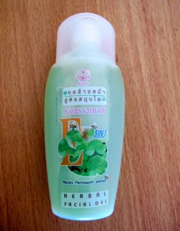Herbal Facial Gel Asiatic Pennywort Extract 100мл