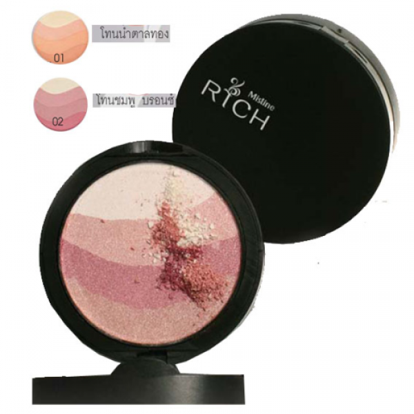 Mistine Rich Shimmer Powder