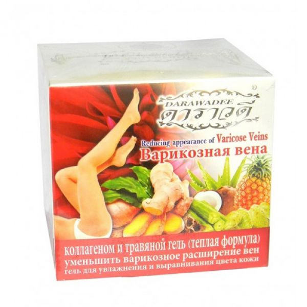 Darawadee collagen herbal body gel 100г