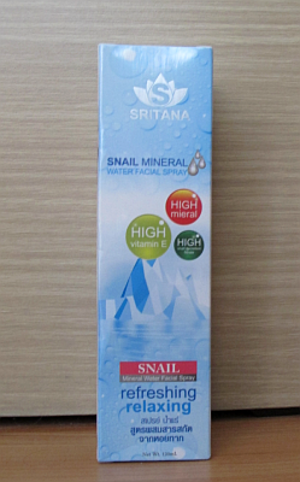 Snail Mineral Water Facial Spray 120мл