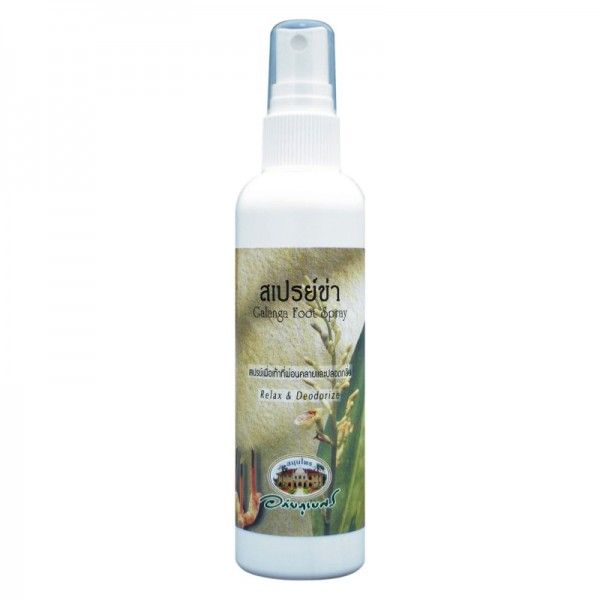 Abhaibhubejhr Natural Galanga Foot Spray 120мл