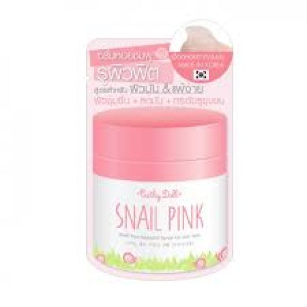 Cathy Doll Snail Pink  Snail Pore Reducing Serum 6г
