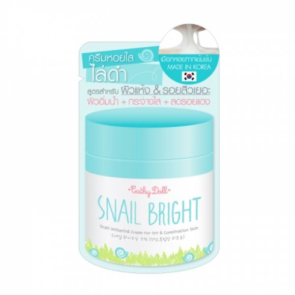 Cathy Doll Snail Bright Snail Whitening Cream 6г