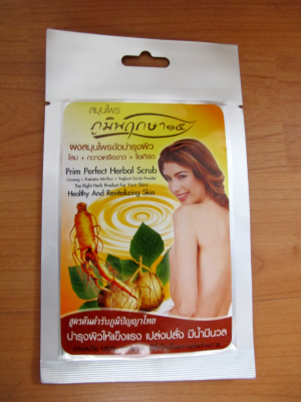 Prim Perfect  Herbal Scrub Healthy and Revitalizing Skin 20г