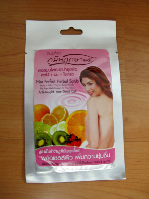 Prim Perfect  Herbal Scrub Anti-Rought and Anti Dead Skin 20г