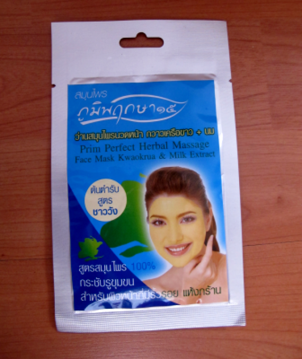 Prim Perfect Herbal Face Mask Kwaokrua & Milk Extract 20г
