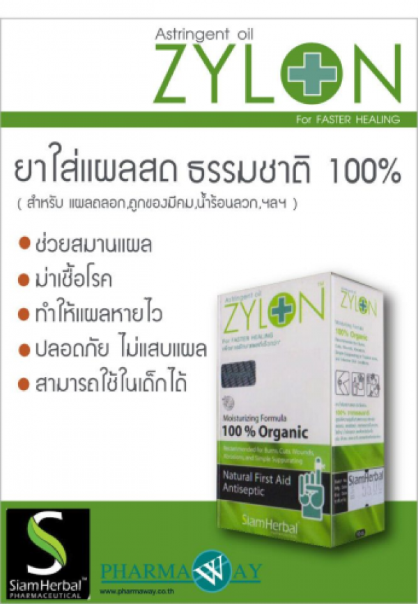 Zylon Wound Healing Oil