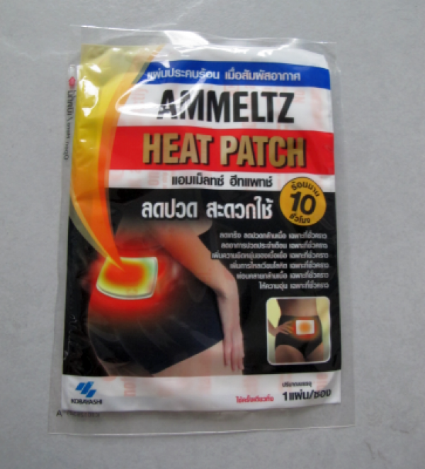 Ammeltz Heat Patch