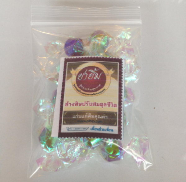 Yayim Herbal Candy 10шт