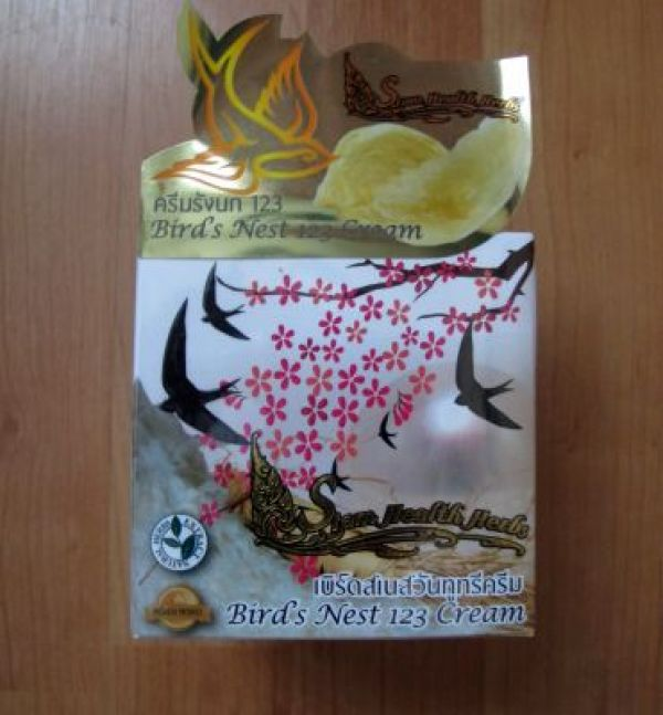 Siam Health Herbs Birds Nest Cream 30г