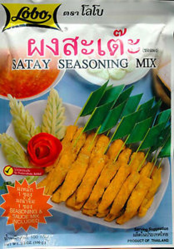 Lobo Satay Seasoning Mix 100г