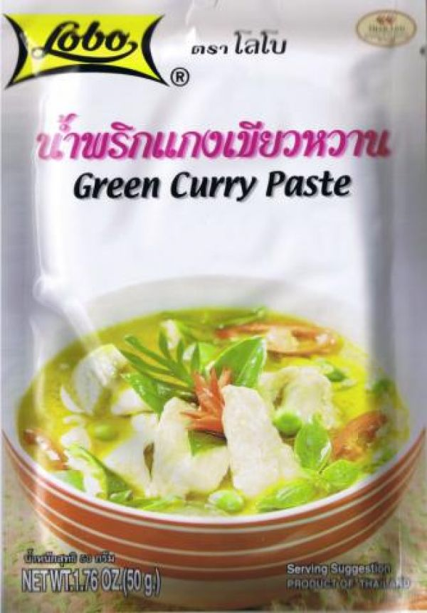 Lobo Green Curry Paste 50г