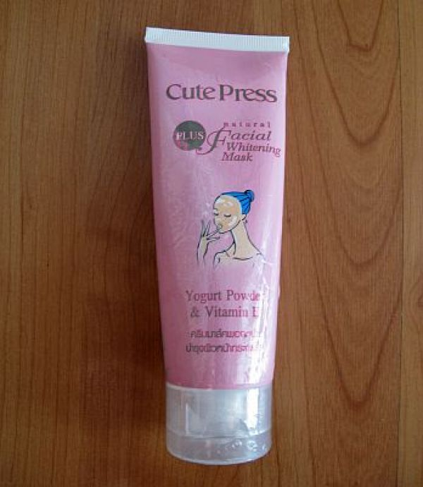 Cute press Facial Mask Yogurt Powder & Vitamin E 75г