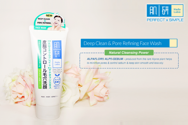 Hada Labo Deep Clean & Pore Refining Face Wash 100г