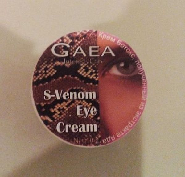 Gaea S-Venum Eye Cream 10г