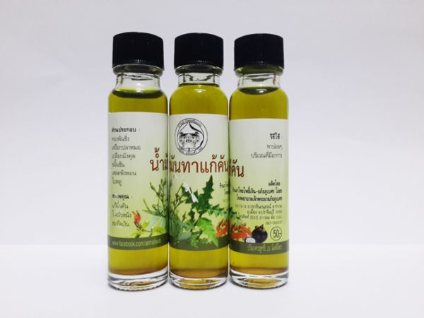 Какие масла полезны при псориазе
