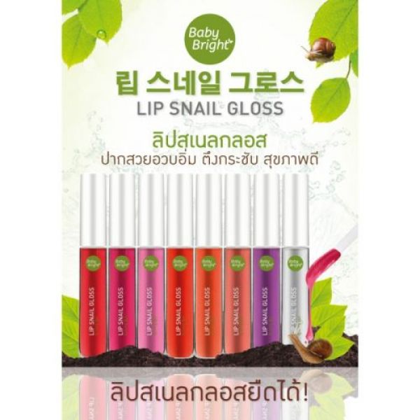 Baby Bright Lip Snail Gloss 10мл