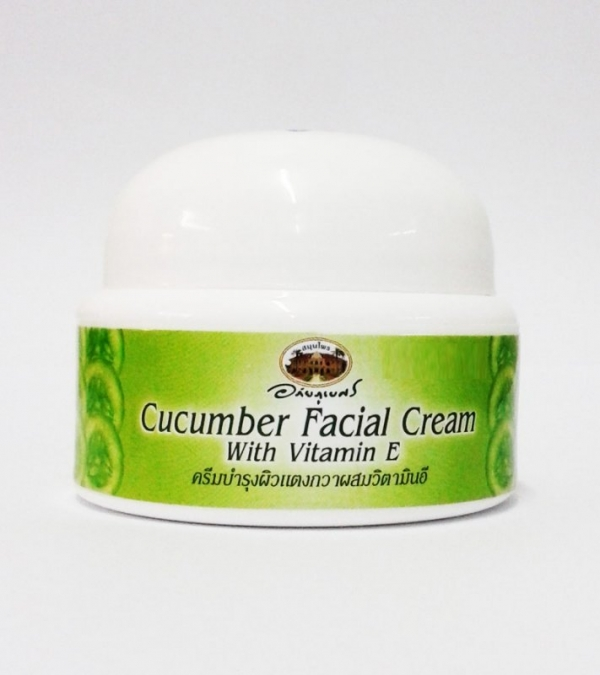Abhai Cucumber Facial Cream