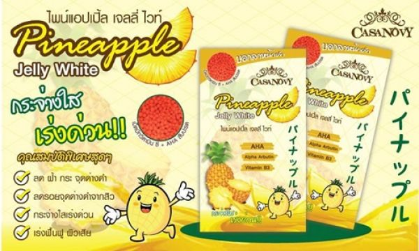 Casanovy Pineapple Jelly White 8г