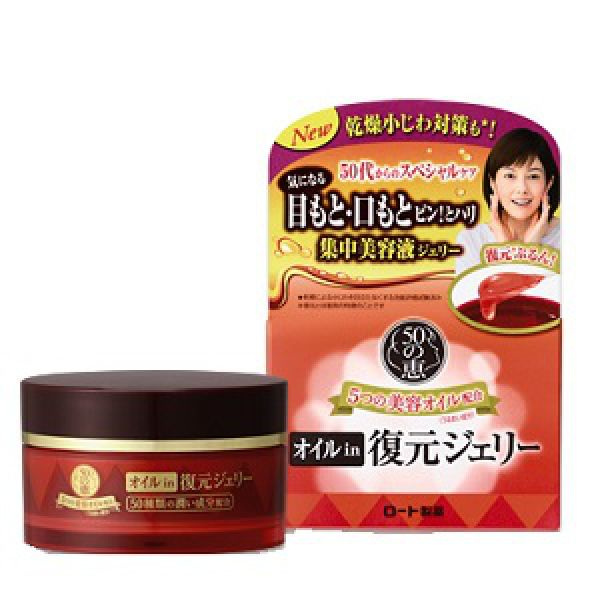 Rohto Pharmaceutical 50 oil in restoring Jerry gel essence 50г