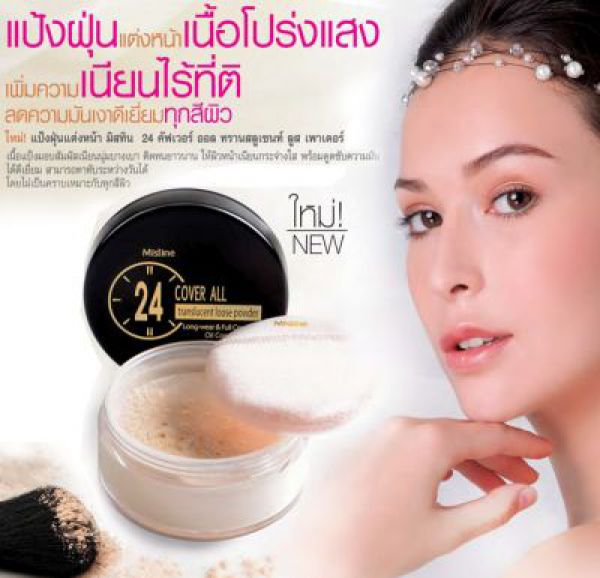 Mistine 24 Cover All Translucent Loose Powder 22г