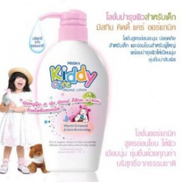 Mistine Kiddy Care Organic Lotion 100% Vitamin Enhanced Extra Moisturizing 400 ml