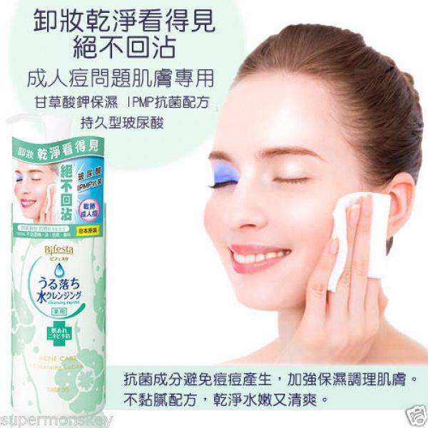 Bifesta Cleansing Lotion Acne Care 300мл