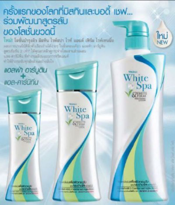 Mistine White Spa White and Frim Whitening Lotion 400мл