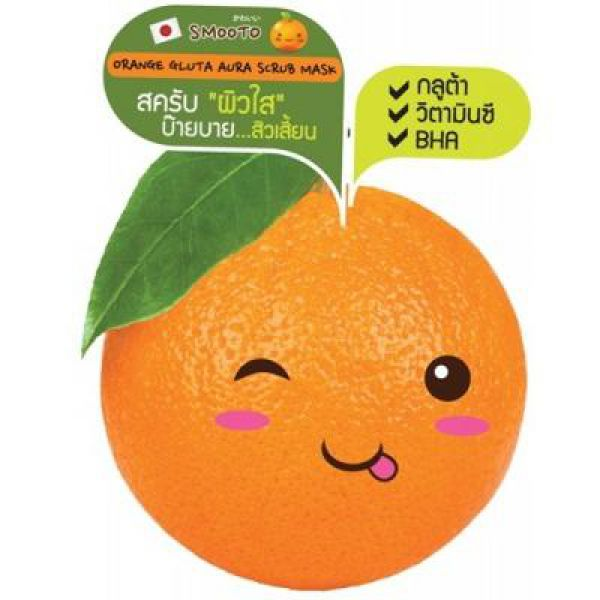 Smooto Orange Gluta Aura Scrub Mask 8г