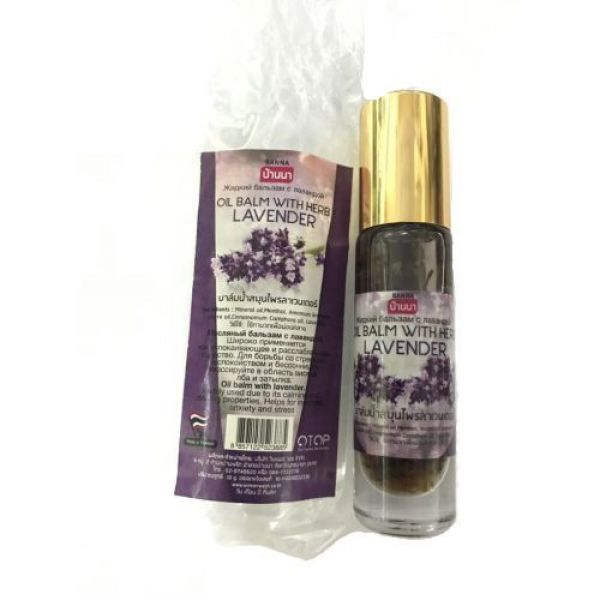 Oil Balm with Lavender