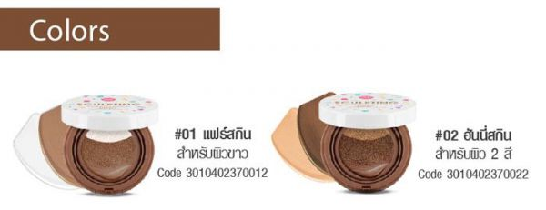 Cathy Doll Sculpting Highlight and Shading Cushion SPF50 PA+++ 10г
